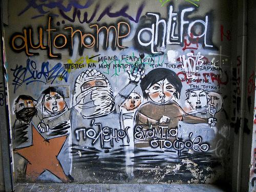 Grèce : nouvelles antifascistes d'avril-mai 2013