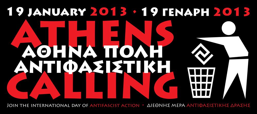 Grèce : appel à la solidarité internationale le 19 janvier