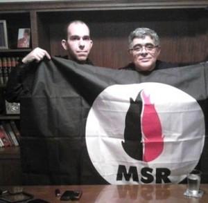MSR-3
