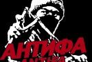 Appel à des actions de solidarité avec les anarchistes et antifascistes russes emprisonnés
