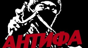 Biélorussie : appel à soutien pour des antifascistes après des affrontements avec des néonazis
