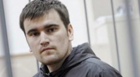 Russie: Liberté pour Alexeï Gaskarov!