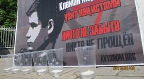 Rassemblement à Moscou en hommage à Clément