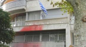 Marseille : action contre le consulat grec