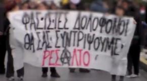 Athènes : des néonazis attaquent un centre social (vidéo)