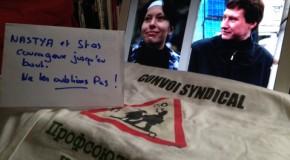 Russie : mémoire et lutte contre la terreur néo-nazie le 19 janvier