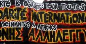 Le 22 mars, Nantes répond présent à l'appel antifasciste international lancé par les grec-que-s