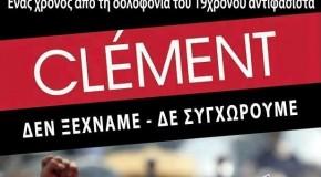 Grèce : hommage à Clément