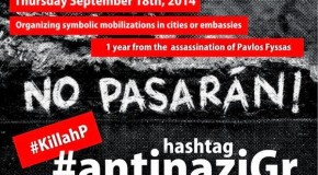 Journée internationale antifasciste à la mémoire de Pavlos Fyssas (KillahP) le 18 septembre 2014