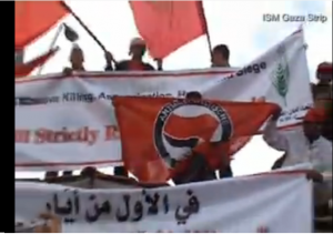Drapeau antifa à Gaza