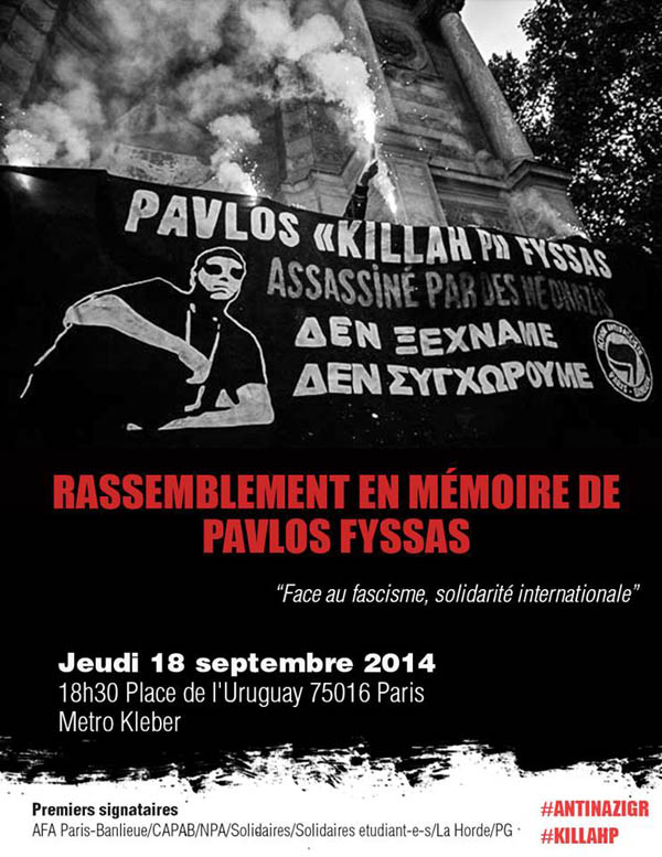 PavlosRassemblement2014