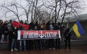 Militants de Pravy Sektor.