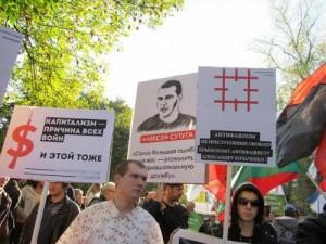 Manif de soutien à l'antifasciste Alexandre « Toundra » Koltchenko.