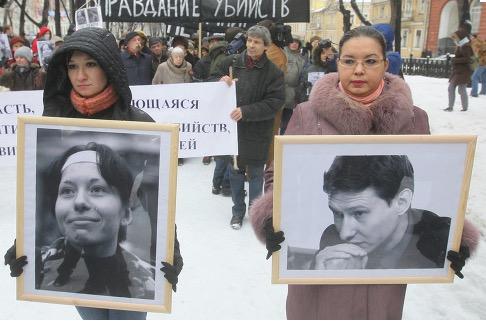 Babourova:Markelov