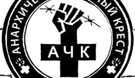 Biélorussie : la répression continue à frapper les activistes