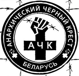 abc_bielorussie