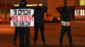 Solidarité avec les anarchistes biélorusses !