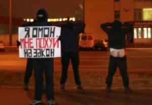 anars_bielorusses