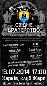 concert nokturnal mortum