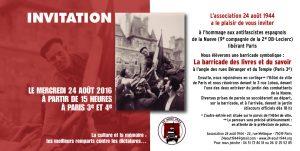 invitation_24_08_16