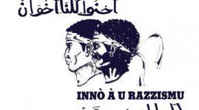Corse : au procès de Siscu,  la justice oui, la récupération, non !
