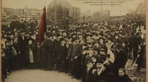 Fougères : le FN lance son premier meeting, ruinons sa campagne !