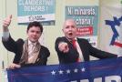 Le Parti de la France: une histoire de déjà vu (1)
