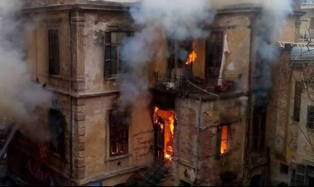 Thessalonique le squat Libertatia incendié par les fasciste le 21 01 2018