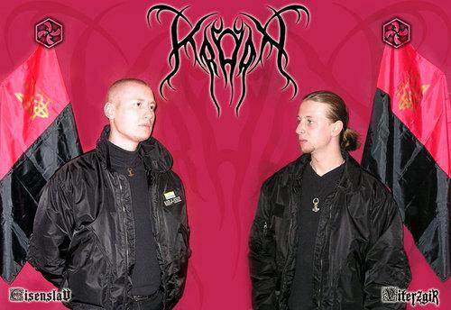 Deux membres de Kroda devant les drapeaux noir et rouge de Secteur Droit.