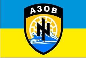 Symbole de l'Unité Azov en Ukraine