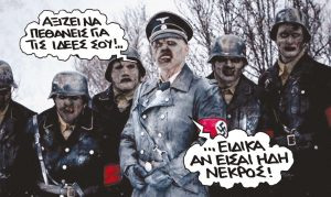 La poignée de main de Pétain à Hitler