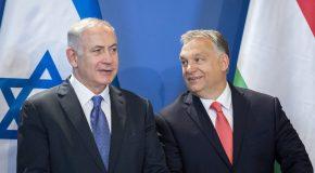 Les amants antisémites d'Israël