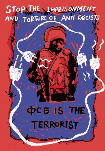 Campagne de soutien aux antifascistes russes emprisonnés